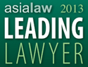 asialeadinglawyer2013